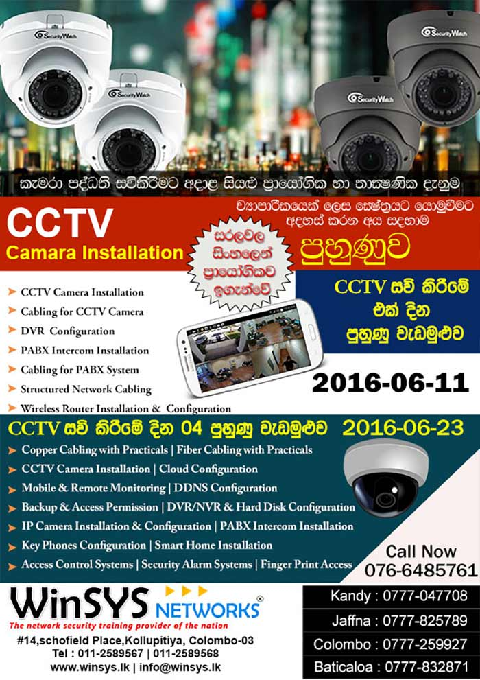 - CCTV Camera Installation - Cabling for CCTV Camera - DVR  Configuration  - PABX Intercom Installation - Cabling for PABX System  - Structured Network Cabling - Wireless Router Installation &  Configuration