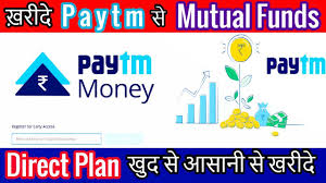 Now Buy and Sell from Paytm Money App, Mutual Funds