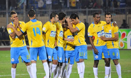 Ismaily thumped by ENPPI to lose Egyptian league title hope