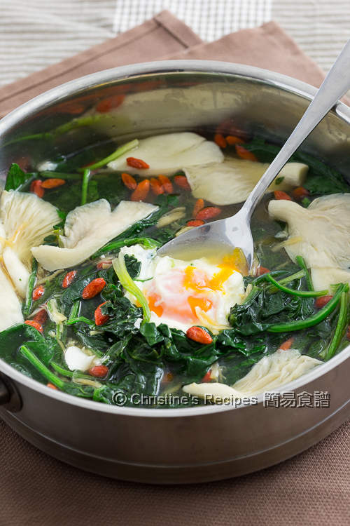 Spinach and Soft Boiled Egg in Broth02