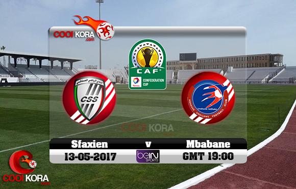 مشاهدة مباراة الصفاقسي و امبابان سوالوز اليوم 13-5-2017 كأس الإتحاد الأفريقي