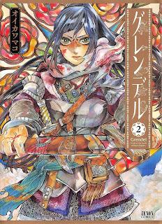 グレンデル 第01 02巻 [Grendel Vol 01 02], manga, download, free