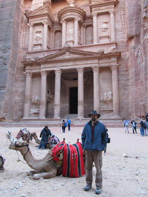 Treasury building petra