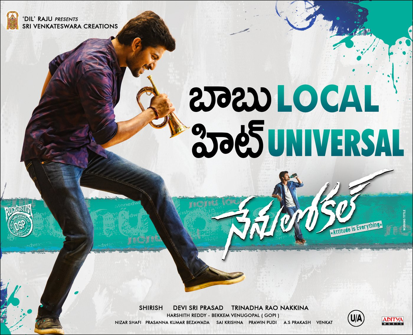 Nenu local movie wallpapers-HQ-Photo-9