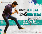Nenu local movie wallpapers-thumbnail-9