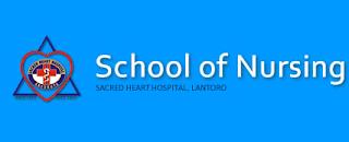School of Nursing, Abeokuta 2017/2018 Interview/Screening Results Out