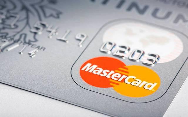 conprar-sin-firma-mastercard