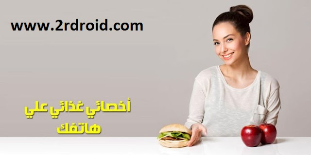 افضل تطبيقات الاندرويد 2017 ,  افضل تطبيقات الاندرويد العربية , أفضل التطبيقات للأندرويد 2016 , افضل برامج الاندرويد المجانية , افضل تطبيقات الاندرويد على الاطلاق , افضل تطبيقات الاندرويد لهذا الاسبوع , التطبيقات المجانية لسامسونج ,افضل التطبيقات للايفون