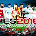 باتش عرب استارز  2018 pes 6 arab stars