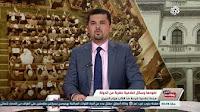 برنامج بتوقيت مصر حلقة الاربعاء 11-01-2017 | الحلقة كاملة