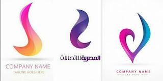 شرح الإشتراك في باقات الإنترنت من المصرية للإتصالات الشهرية واليومية 2017