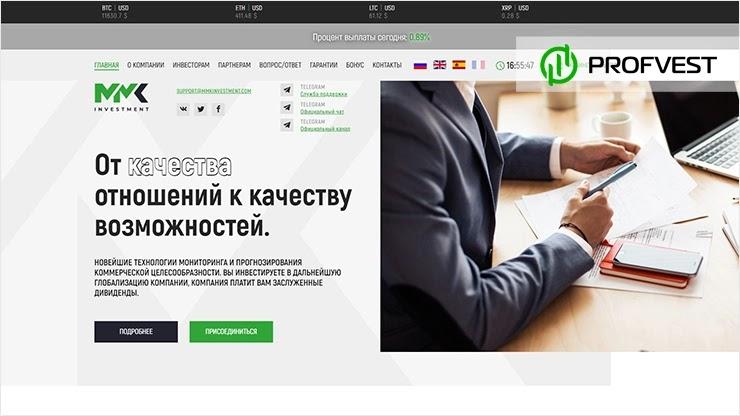 MMK Investment обзор и отзывы HYIP-проекта