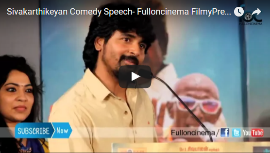 Remo sivakarthikeyan Comedy Speech in Goundermani Movie Press Meet