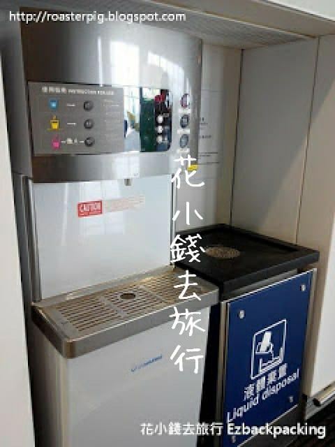 香港機場飲用水機