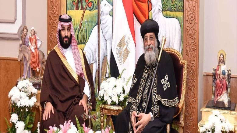 Inilah Gebrakan Baru Pangeran MBS untuk Penganut Kristen Ortodoks
