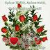 Ευχετήριες κάρτες ονομαστικών εορτών και γενεθλίων....giortazo.gr
