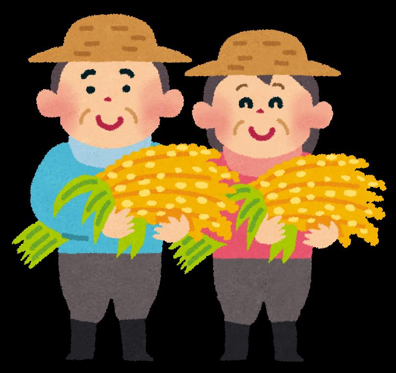 米農家のイラスト農業 かわいいフリー素材集 いらすとや