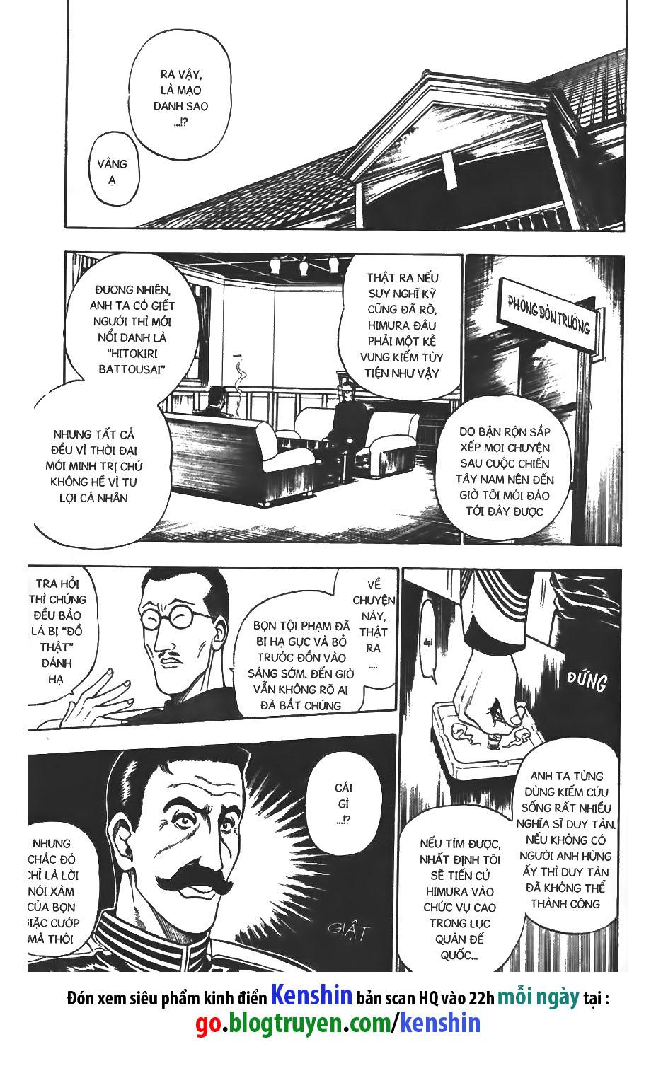 Rurouni Kenshin chap 2 trang 14
