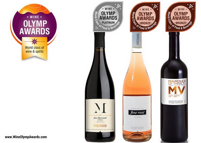 3 βραβεία ποιότητας για το οινοποιείο Αβδήρων Ανατολικός Vineyards στα Olymp Awards 2017