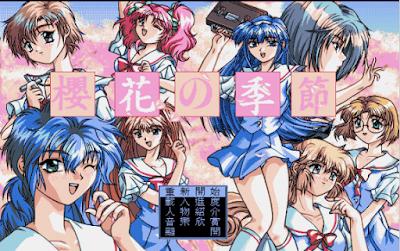 【Dos】櫻花的季節+攻略,經典日式戀愛養成遊戲!