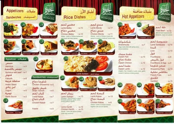 Menu Food Truck Malaysia