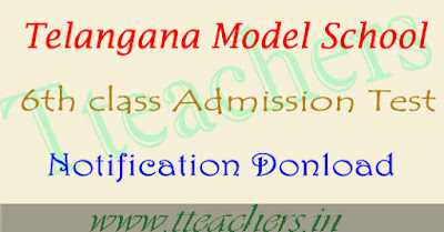 TS Model school notification 2018 tsms 6th admissions, online apply