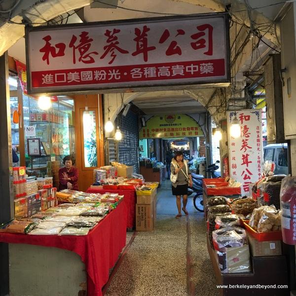 Dihua Street arcade in Taipei, Taiwan
