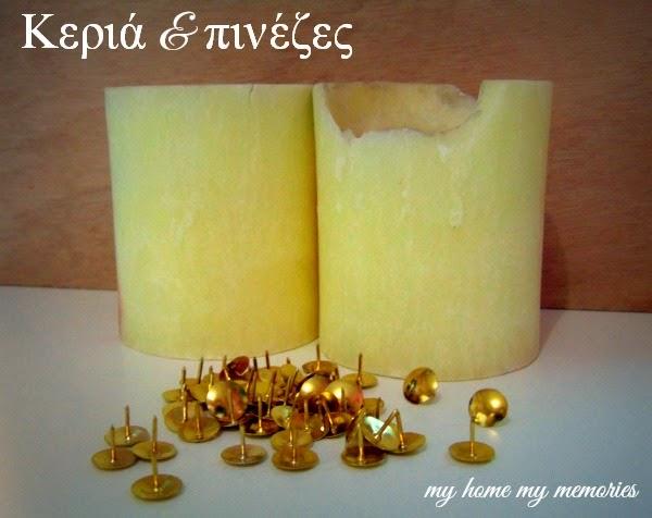 στόλισε-τα-κεριά-με-χρυσές-πινέζες