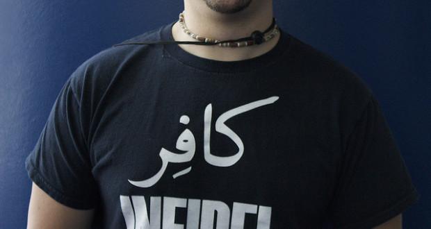 arti kafir dalam islam