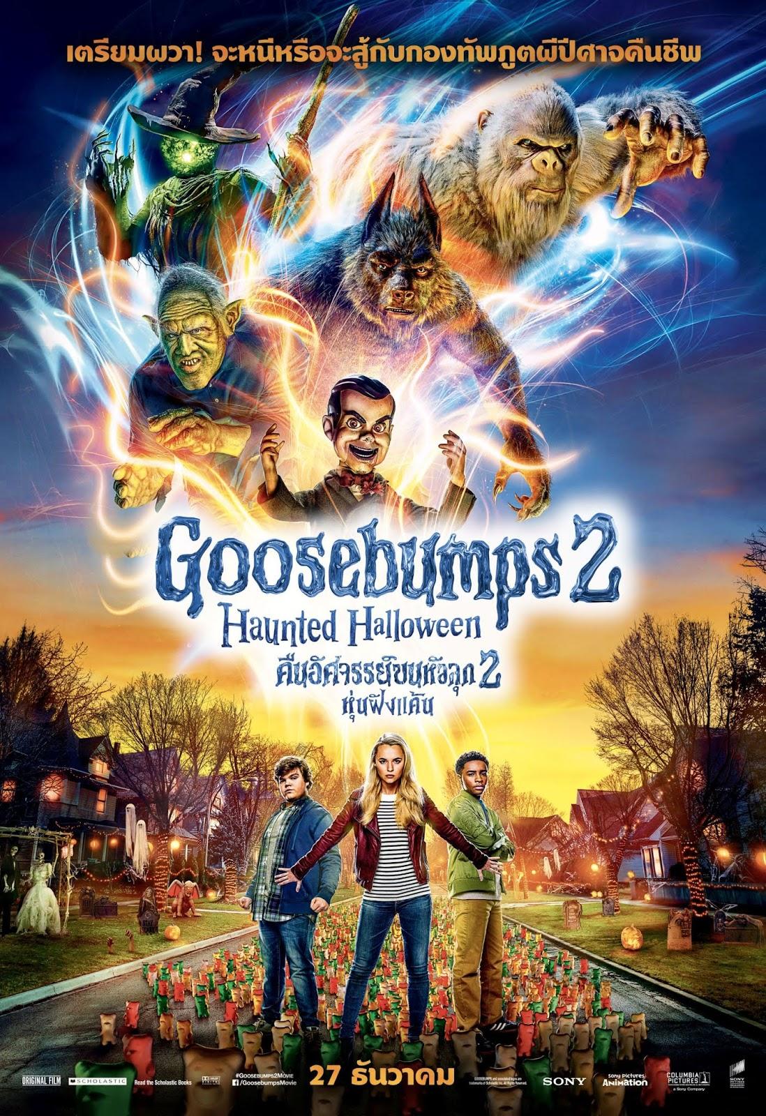 Goosebumps 2: Haunted Halloween (2018) คืนอัศจรรย์ขนหัวลุก 2: หุ่นฝังแค้น