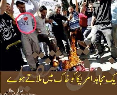 Ich liebe New York - Komische Muslime verbrennen USA Flagge