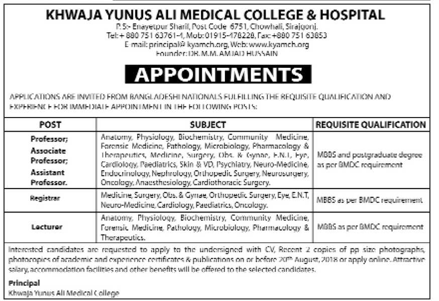 Khwaja Yunus Alim Medical College and Hospital Job Circular 2018