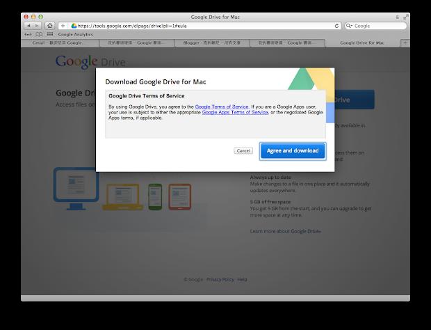Mac Os X Google Drive - . T. Wang