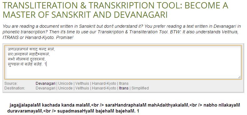 Vishnudut1926: WARNING: How I proofread Sanskrit Stotras and why you