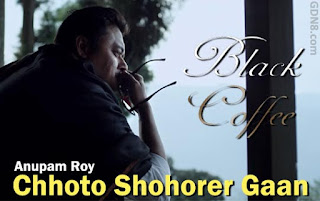 Choto Shohorer Gaan - Anupam Roy - Black Coffee