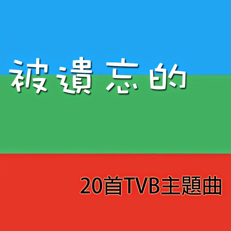主題曲 | [組圖+影片] 的最新詳盡資料** (必看!!) - www.go2tutor.com