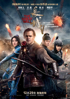 The Great Wall Movie Poster 17