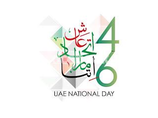 عاش اتحاد اماراتنا 36