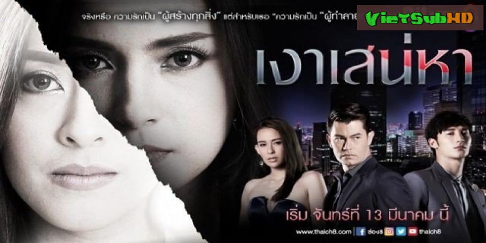Phim Bóng Đen Tình Ái Tập 19 VietSub HD | Ngao Saneha 2017