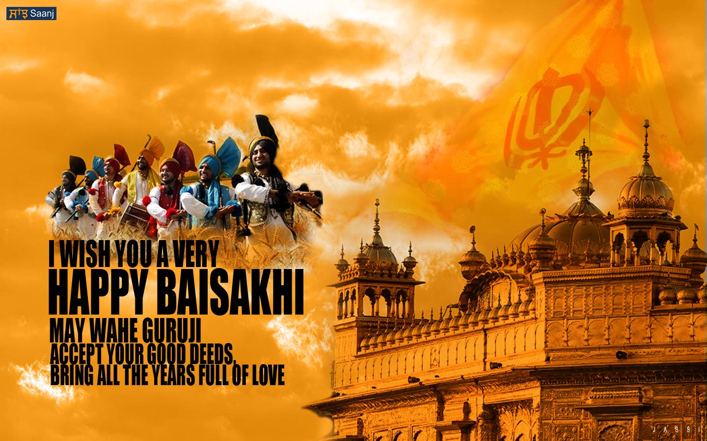 Vishu Hd Wallpapers Happy Baisakhi And Punjabi New Year Readitt The E Magazine