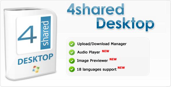 Download 4shared Desktop