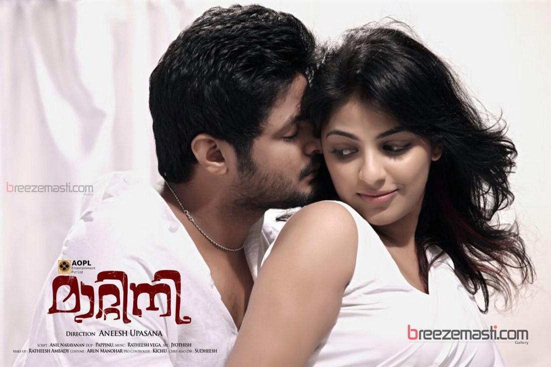 Malayalam Actress Mythili Hot Photos In Matinee Movie