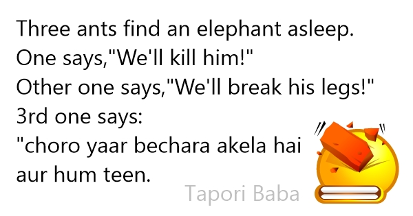 elephant and ant jokes