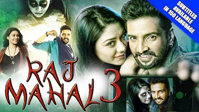 Raj Mahal 3 2017 Hindi Dubbed Full Movie Watch HD Movies Online Free Download watch movies online free, watch movies online, free movies online, online movies, hindi movie online, hd movies, youtube movies, watch hindi movies online, hollywood movie hindi dubbed, watch online movies bollywood, upcoming bollywood movies, latest hindi movies, watch bollywood movies online, new bollywood movies, latest bollywood movies, stream movies online, hd movies online, stream movies online free, free movie websites, watch free streaming movies online, movies to watch, free movie streaming, watch free movies