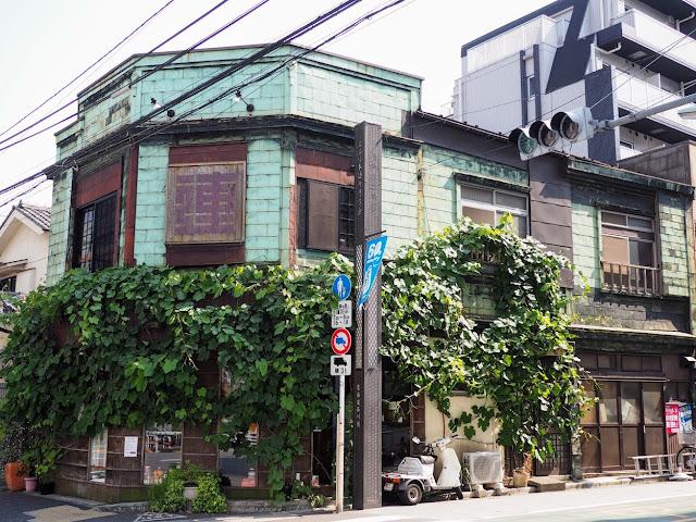 旧東海道 品川宿 荒井家