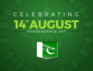 Happy Independence Day 2019 14th August Facebook Covers, 14th august dp,14 august pakistan independence day fb cover,15 august india independence day fb cover,best and stylish facebook covers,best friendship covers,best inspirational cover photos,best life quotes,best religious covers,best timeline photos,eid ul Adha 2019 mubarak fb cover photo,holidays,best boys covers for facebook timeline,best love covers,good morning cover for facebook