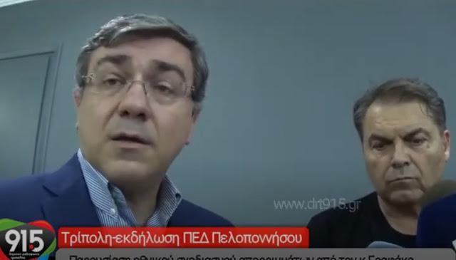 Τι είπε ο Γ.Γ. του Υπουργείου Περιβάλλοντος από την Τρίπολη για το έργο ΣΔΙΤ των απορριμμάτων