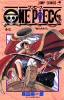 One Piece Manga Tomo 3