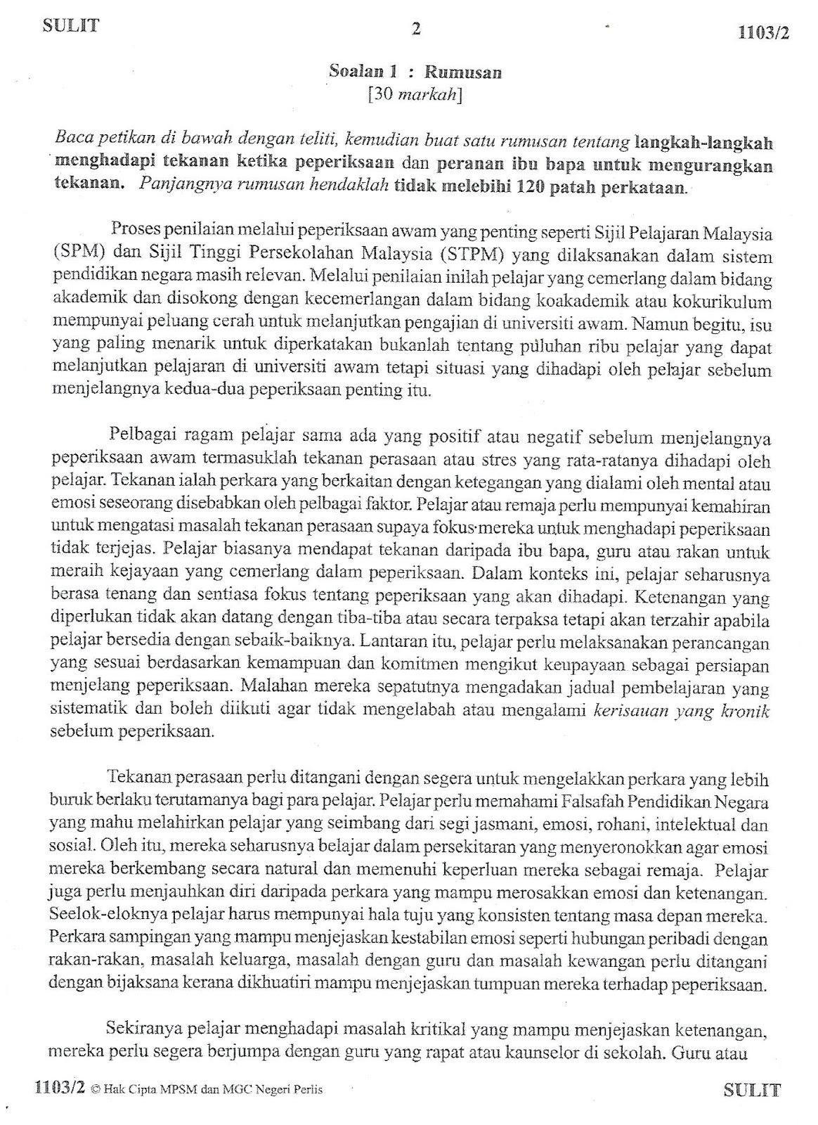 Laman Bahasa Melayu SPM: PANDUAN MENJAWAB TEKS RUMUSAN ...