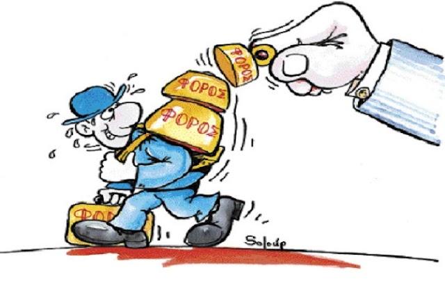 ΦΟΡΟΕΠΙΔΡΟΜΗ μόλις κλείσουν οι κάλπες - Τι φέρνει το μνημόνιο ΣΥΡΙΖΑ-ΑΝΕΛ!